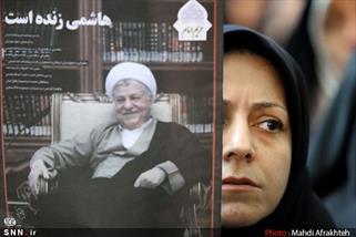 ماه عسل مرحوم هاشمی با همسرش در مشهد مقدس
