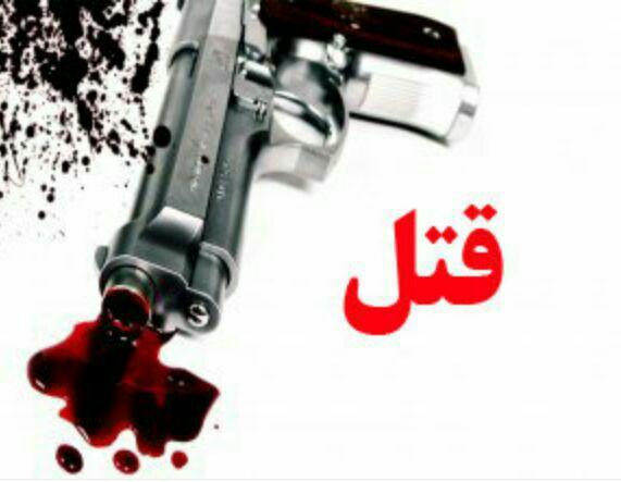 عاملان قتل در شهرستان داراب پس از چهار سال دستگیر شدند