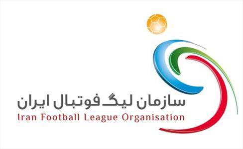 کتککاری شدید در سازمان لیگ به خاطر دستکاری در یک قرارداد!