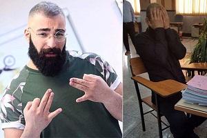 حمید صفت خواننده مشهور رپ شوهر مادرش را به قتل رساند!+انگیزه قتل