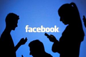 تماشای عکس های پنهان شده دوستان در فیسبوک!