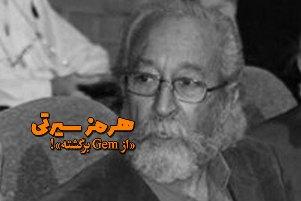 اولین صحبت های رسمی بازیگر بازگشته از شبکه جم: در ایران می مانم