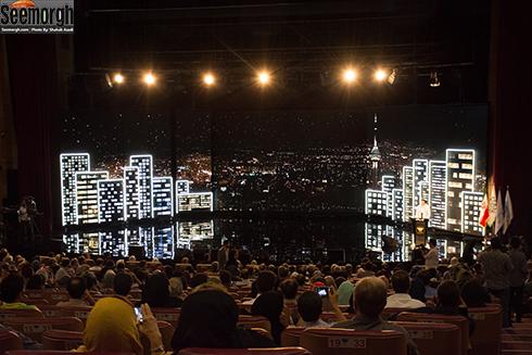 اختتامیه ششمین جشنواره بین المللی فیلم شهر