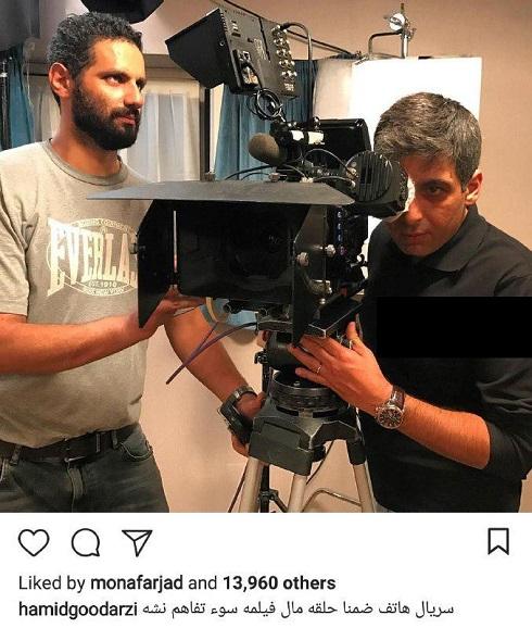 حمید گودرزی در سریال هاتف