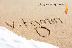 ویتامینی بر علیه پوسیدگی دندان