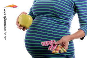 ویتامین های مادرانه!