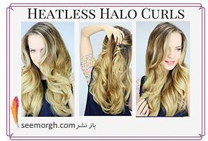 موهای لخت تان را با این روش خانگی مجعد و فردار کنید!!!!