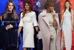 مدل لباس های برتر ملانیا ترامپ، همسر دونالد ترامپ
