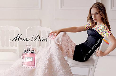 ناتالی پورتمن Natalie Portman در تبلیغات عطر دیور Dior - عکس شماره 1