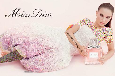 ناتالی پورتمن Natalie Portman در تبلیغات عطر دیور Dior - عکس شماره 4