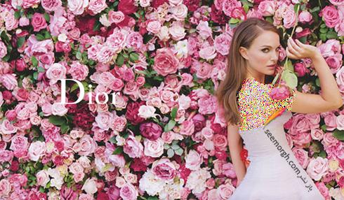 ناتالی پورتمن Natalie Portman در تبلیغات عطر دیور Dior - عکس شماره 2
