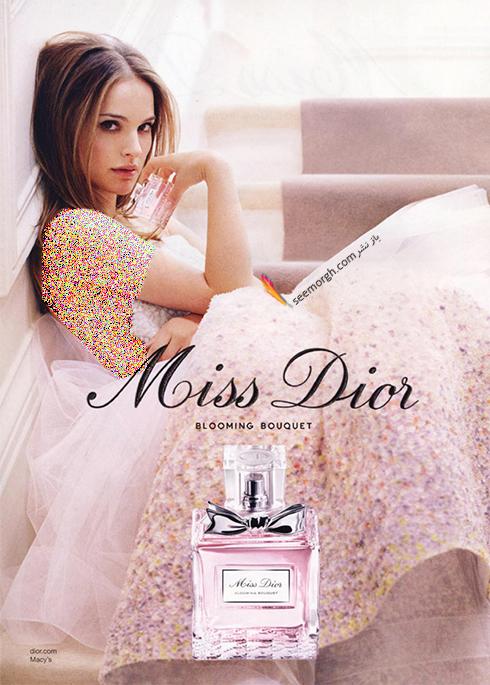 ناتالی پورتمن Natalie Portman در تبلیغات عطر دیور Dior - عکس شماره 5