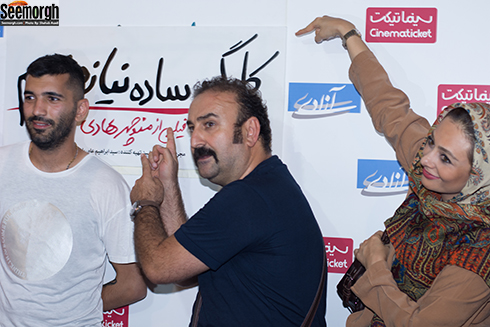 یکتا ناصر, مهران احمدی و محسن مسلمان