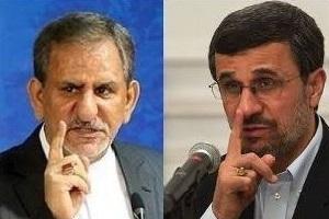 احمدی نژاد و جهانگیری