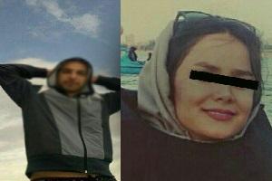 ماجرای قتل و خودکشی دختر و پسر لاهیجانی مشخص شد