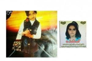 تجاوز به دختر بچه 6 ساله و سوزاندنش با اسید+ عکس