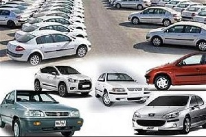 قیمت انواع خودروهای داخلی در بازا