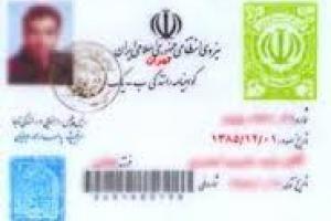 جریمه تأخیر در تمدید گواهینامه رانندگی چقدر است؟