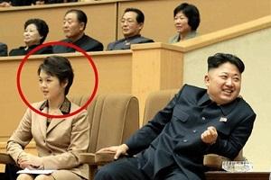 بارداری پنهانی همسر رهبر کره شمالی و تولد فرزند سوم