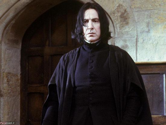 سورس اسنیپ (Severus Snape)