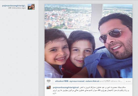 پیام روز پدر پژمان بازغی