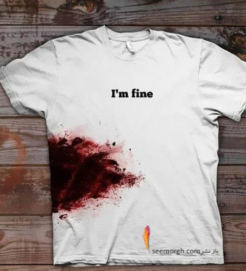 طراحی خاص تی شرت