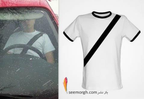 تی شرت برای افرادی که حوصله بستن کمربند ایمنی را ندارند