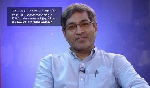 حبیب احمدزاده در خندوانه