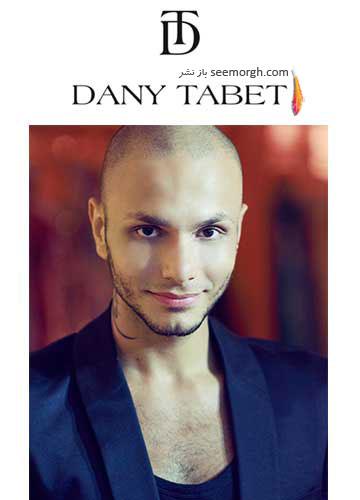 dany-tabet-designer-profile1.jpg
