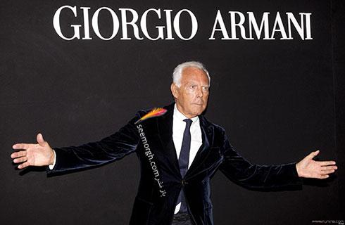 10 برند برتر و گران در زمینه مد و پوشاک,آرمانی Giorgio Armani