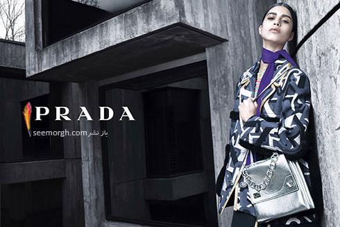 10 برند برتر و گران در زمینه مد و پوشاک,پرادا Prada