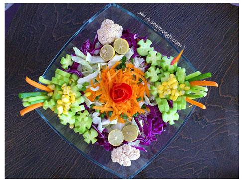 تزیین سالاد سبزیجات مدل 1