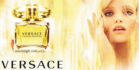 10 برند برتر و گران در زمینه مد و پوشاک,ورساچه Versace
