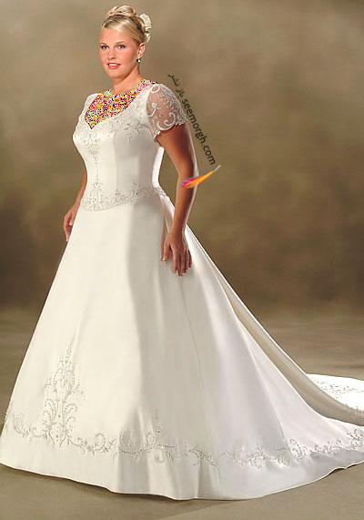 مدل لباس عروس برای خانمهای سایز بزرگ