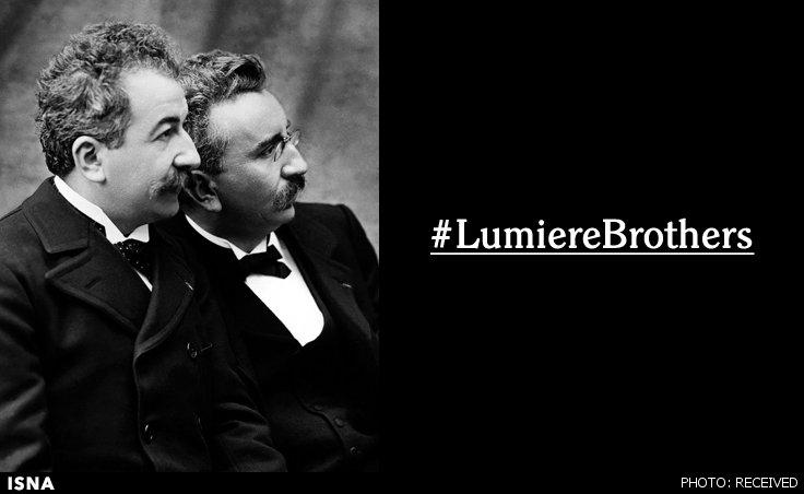 برادران لومیر