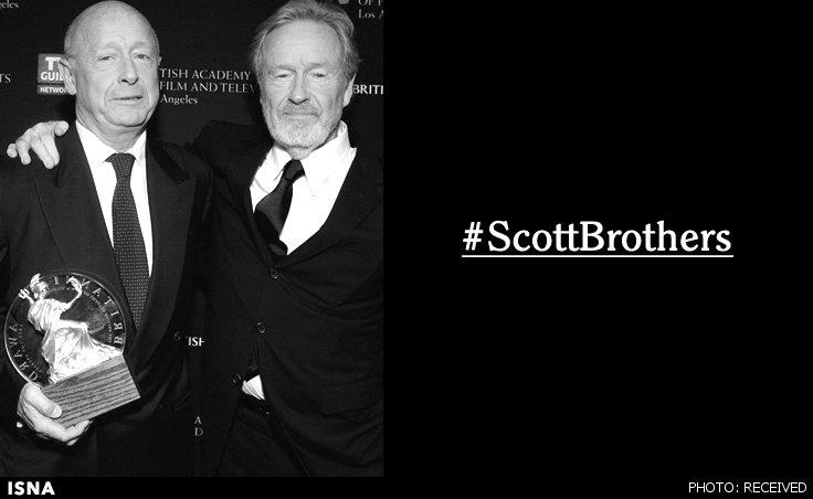 برادران اسکات
