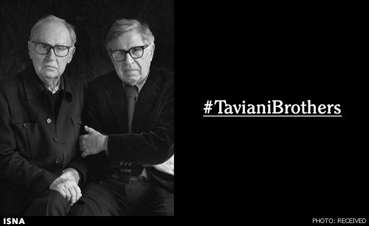 برادران تاویانی