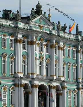 موزه Hermitage - روسیه
