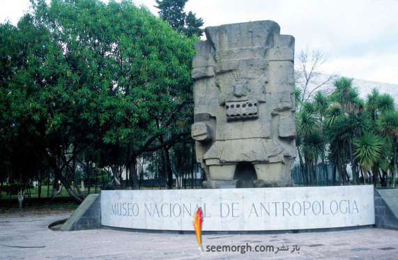 موزه Nacional de Antropologia - مکزیک