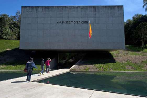 موزه Inhotim - برزیل