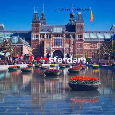 موزه Rijksmuseum - آمستردام