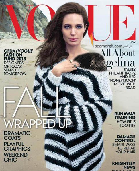 آنجلینا جولی برروی جلد مجله ووگ