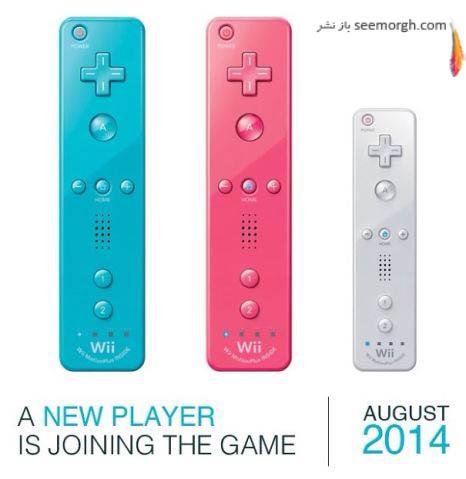 بازیکن جدید آگوست 2014 اضافه می شود