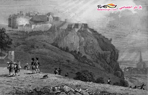 قلعه ادینبورگ اسکاتلند