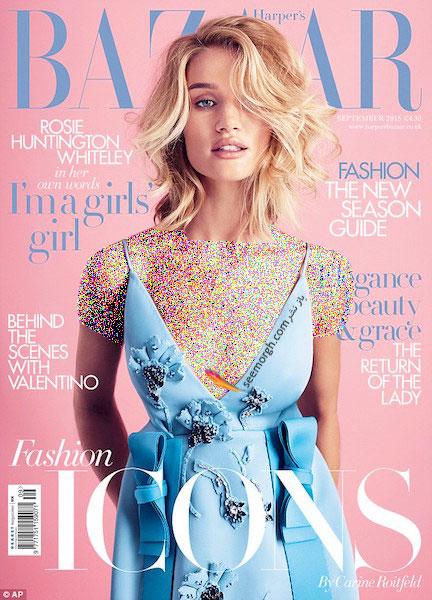 رنگ صورتی کوارتز و آبی روشن دو رنگ انتخاب شده موسسه پنتون برای سال 2016 روی جلد مجله Bazaar