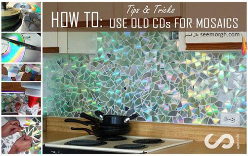 با سی دی های قدیمی دیوار آشپزخانه تان را کاشی کاری کنید