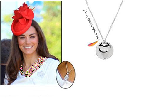گردنبند طلا سفید کیت میدلتون Kate Middleton