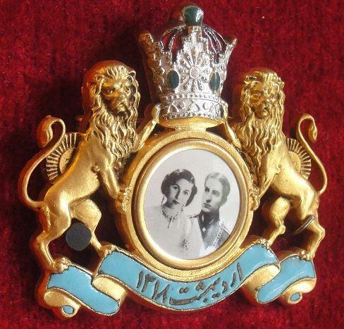 مدال ازدواج شاه