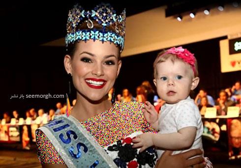 دختر شایسته  Miss World 2014