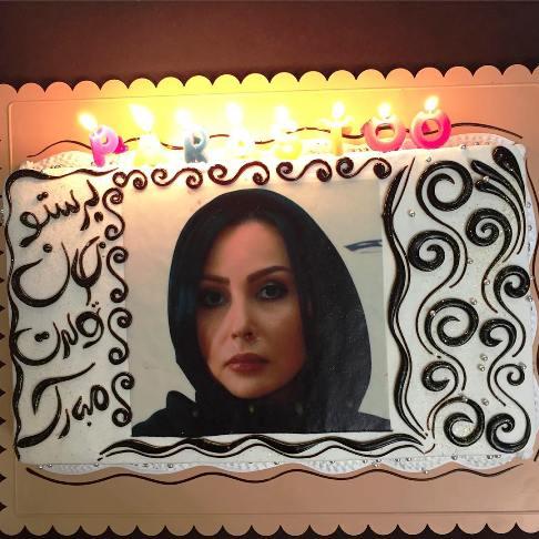 عکس کیک تولد پرستو صالحی
